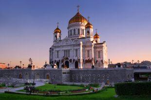Voyage Moscou - Cathédrale du Christ Saint Sauveur