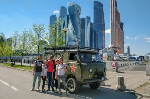 Visite Moscou - Tour de ville minibus soviétique UAZ