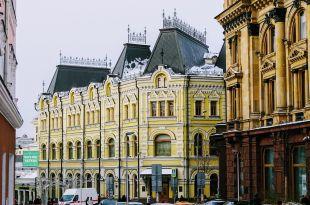 Visite Moscou - Quartier des Français