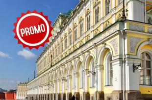 Visite Moscou - Palais des Armures