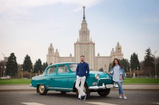 Moscou - Tour de ville en Volga (voiture de collection)