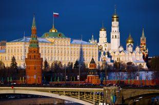 Voyage Moscou - Kremlin