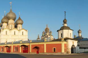 Voyage Russie, Anneau d'Or, Rostov le Grand - Vue panoramique du kremlin