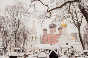 Visite Moscou - Monasètre Donskoï