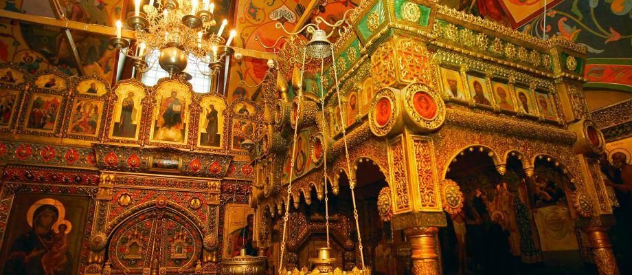 Voyage Moscou - Cathédrale Saint-Basile-le-Bienheureux