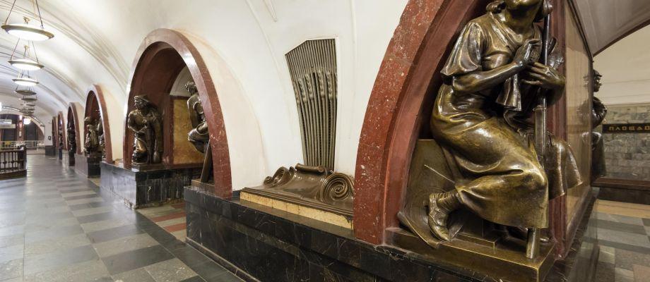 Voyage Russie, Moscou - Station de métro Ploshad Revolutsi