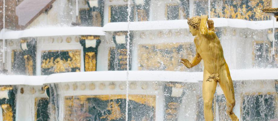 Saint-Pétersbourg - Peterhof - Jardins et fontaines