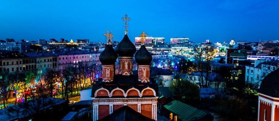 Moscou - Monastère de Saint-Pierre-le-Haut