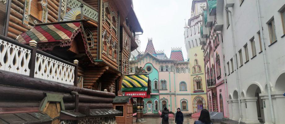 Moscou - Le Kremlin d'Izmailovo