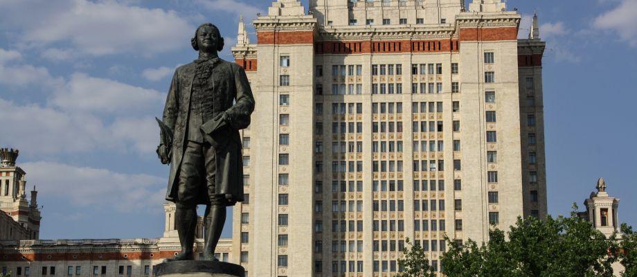 Moscou - Vue panoramique depuis MGU