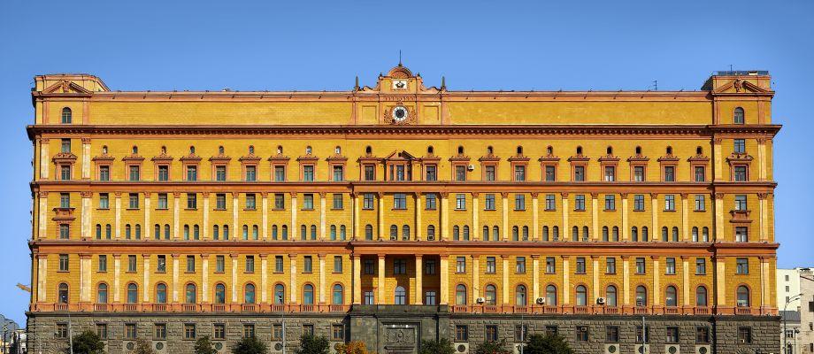 Moscou - Loubianka