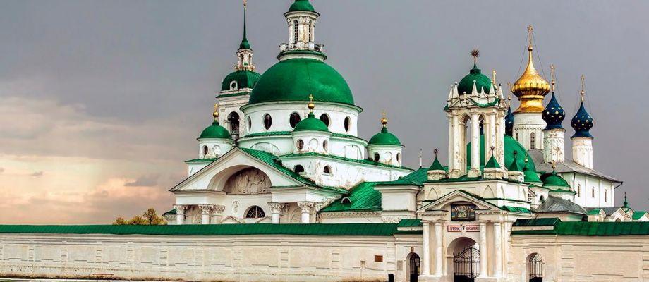 Спасо-Яковлевский монастырь.jpg