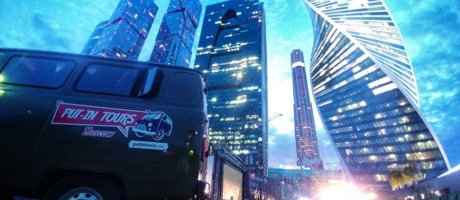 Visite Moscou by night en UAZ