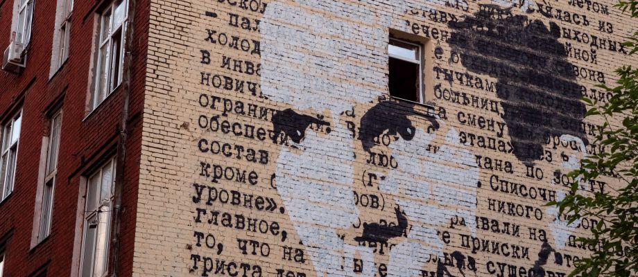Voyage Moscou - Musée du Goulag
