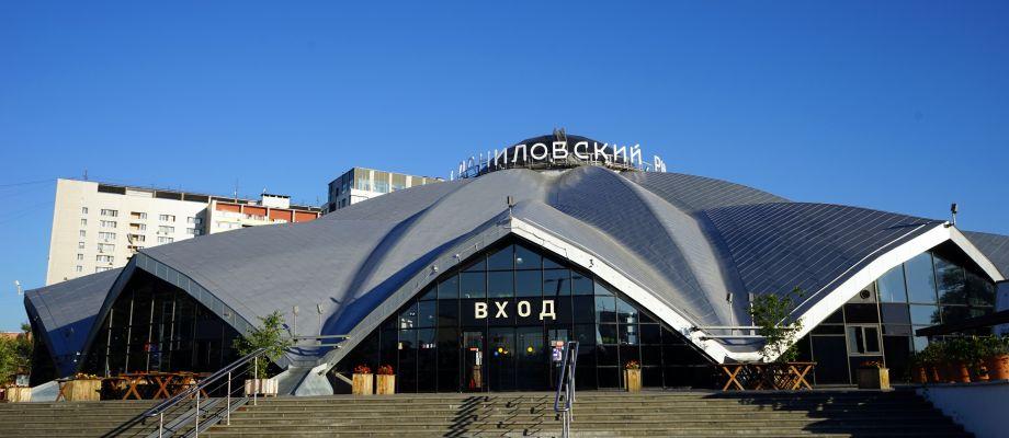 Moscou - Marché Danilovsky