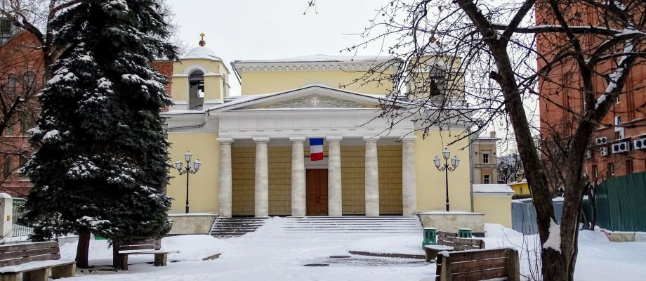Visite Moscou - Quartier Francais