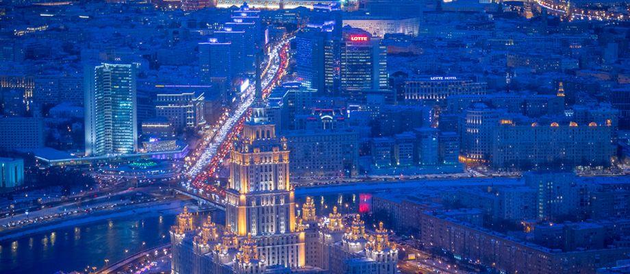 Visite Moscou Panorama 360