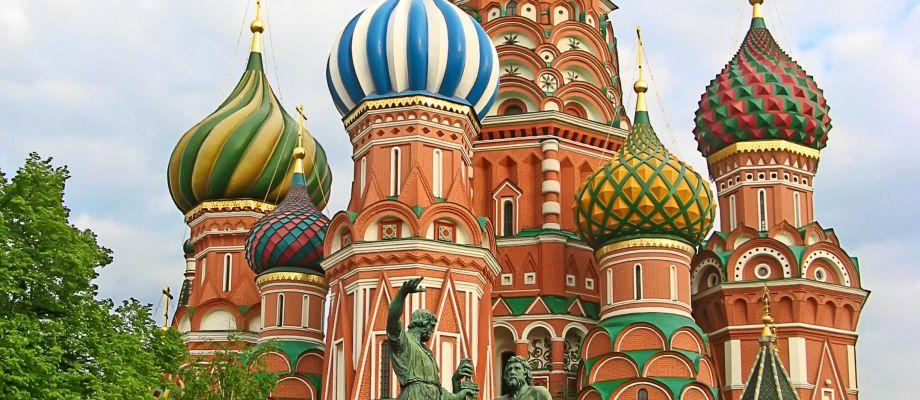 Voyage Russie, Moscou - Cathédrale Saint-Basile-le-Bienheureux