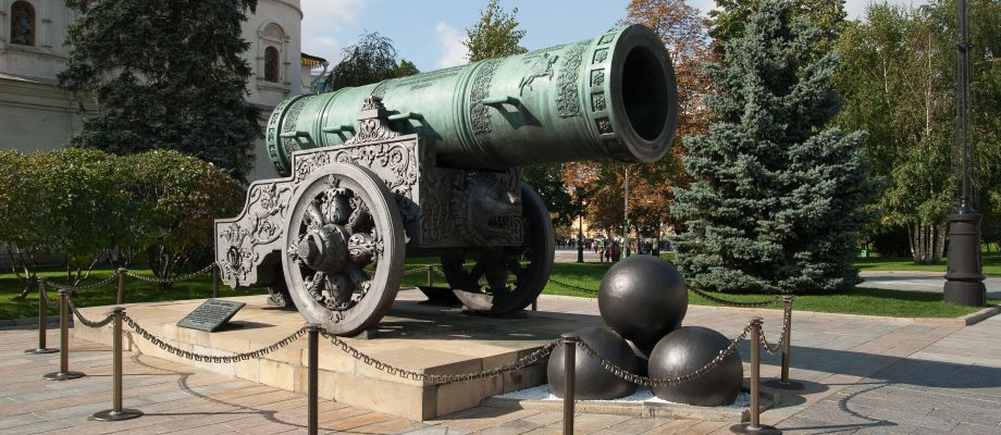 Voyage Moscou - Canon du Kremlin