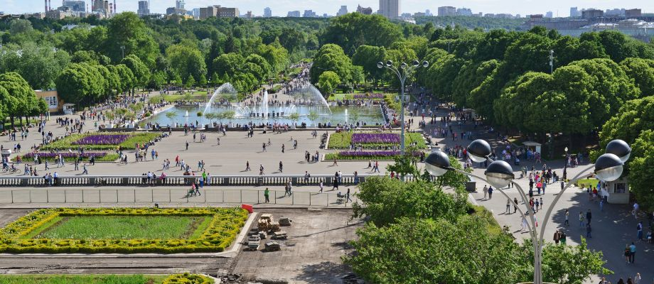 Moscow - Gorky Park Guided Tour | Tsar Visit | Visit Russia ...