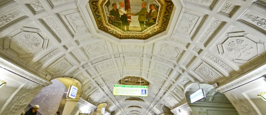 Moscou métro - Station Belorusskaya