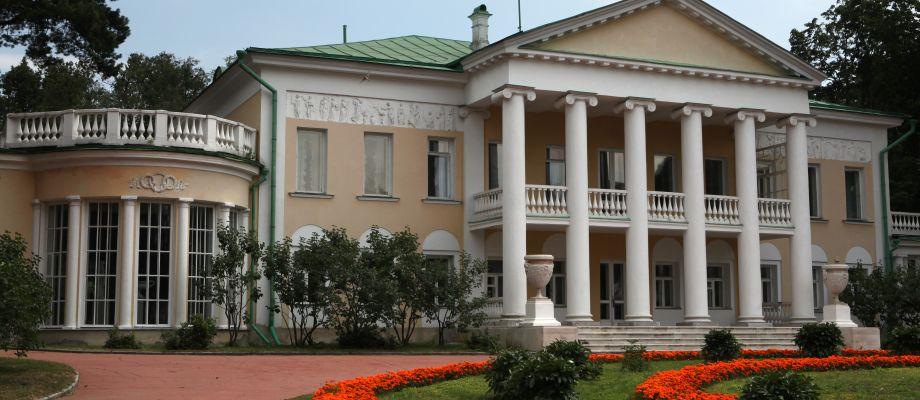 Visite Moscou - Gorki Leninskie