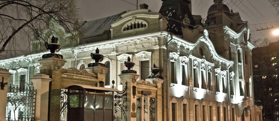 Visite Moscou - Moscou de nuit