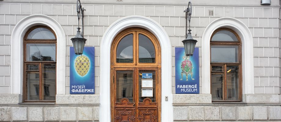 Visite Saint-Pétersbourg - Musée Fabergé