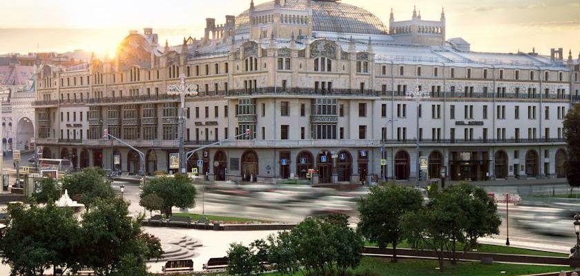 Hotel Moscou - Metropol